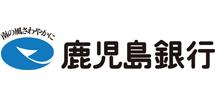 鹿児島銀行2