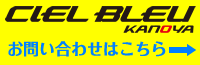 bnr_contact_ja